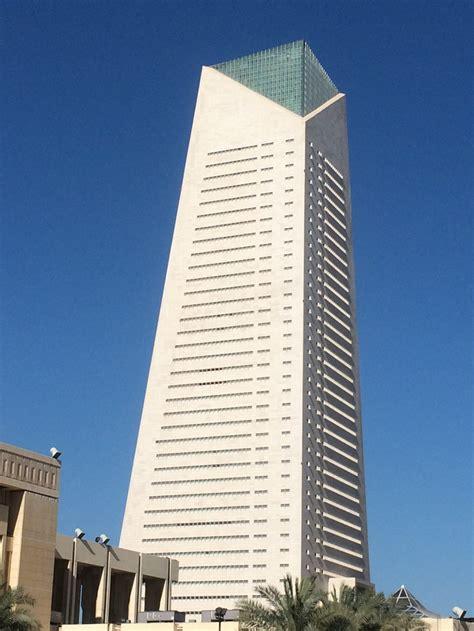 central bank  kuwait building  architect