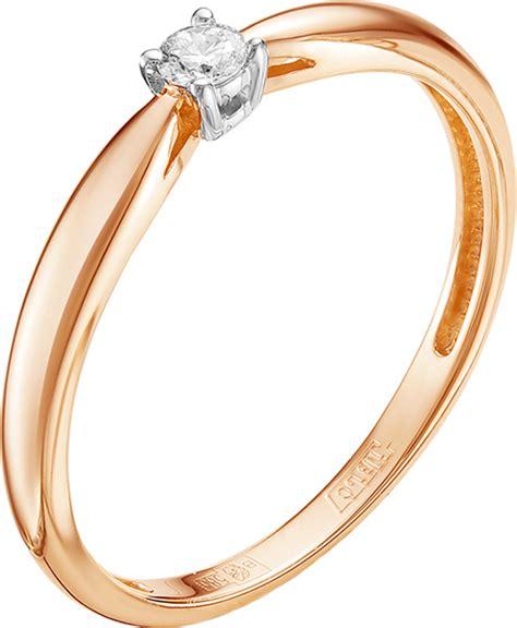 Помолвочные кольца от SOKOLOV. Купить кольца для помолвки..