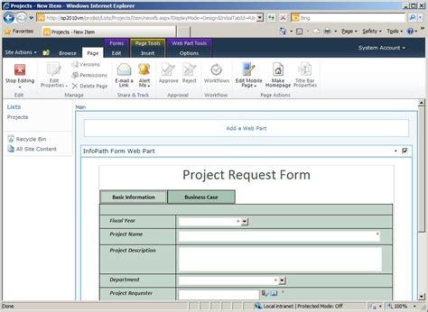 prescriptive guidance infopath list forms implementation