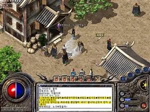 Demos  Pc  Legend Of Mir