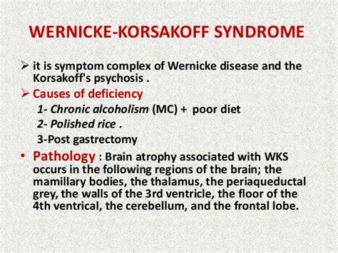 wernicke korsahoff syndrome