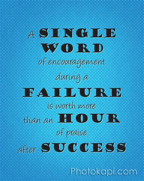 saving money quotes  encouragement quotesgram