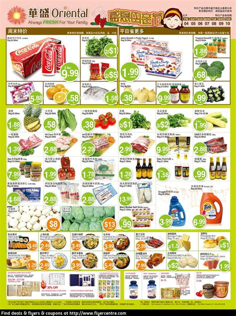 flyer mart weekly grocery ads flyers specials shopping coupons