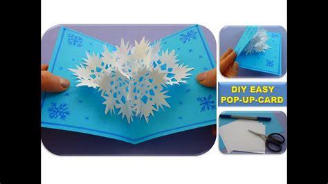 diy  snowflake pop  card christmas gifts easy ideas