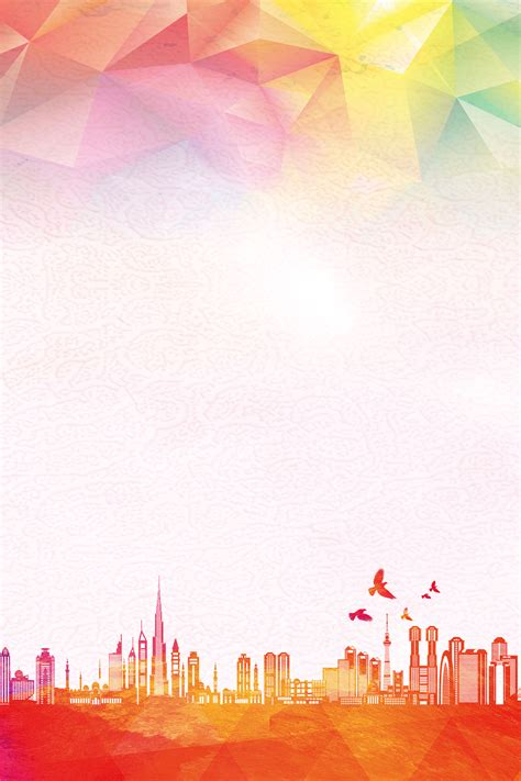 city silhouette campus games poster background psd city