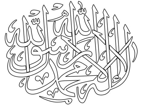 muslim coloring pages  getcoloringscom  printable colorings pages  print  color