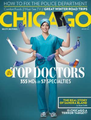 chicago top docs 2017