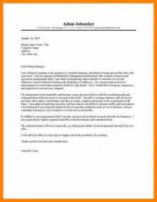 application letter with resume attached application letter for hotel and restaurant management