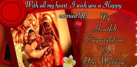 indian wedding congratulations  congratulations ecards