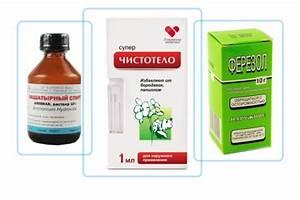 Лекарство бородавок криофарма