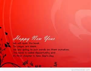 Religious Happy New Year Quotes 2016