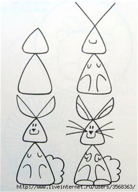 draw easy figures
