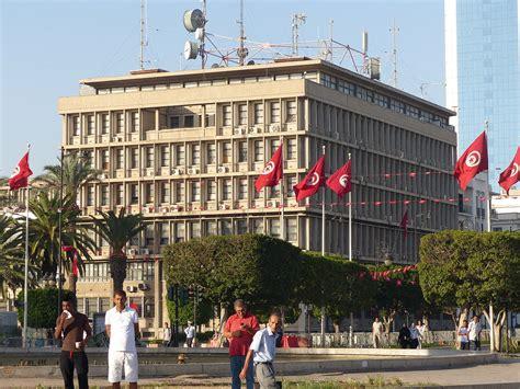 Ministère de l'Intérieur (Tunisie) — Wikipédia
