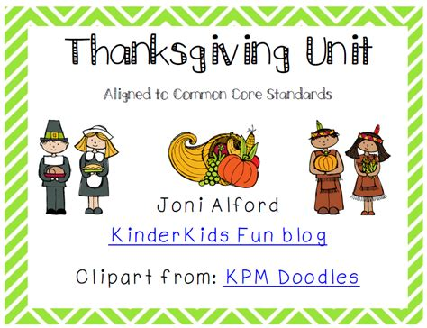 kinderkids new on tpt tn thanksgiving unit