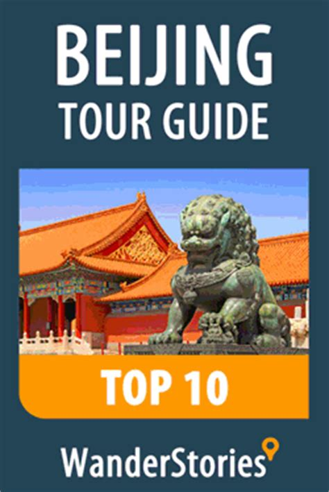 beijing tourism bureau wanderstories beijing travel guidewanderstories