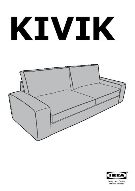 canapé kivik convertible kivik convertible 3 places tullinge brun foncé ikea
