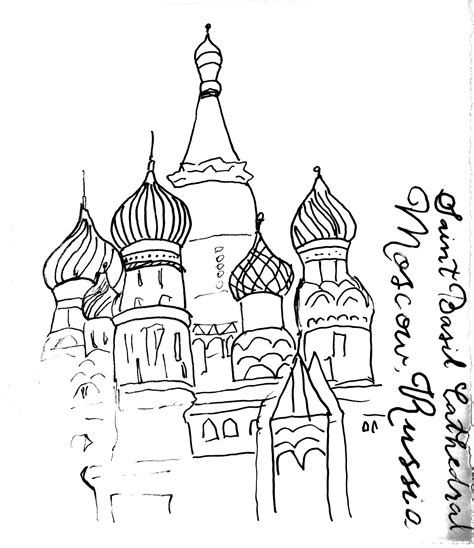 foto de saint basil cathedral clipart: illustration by claire