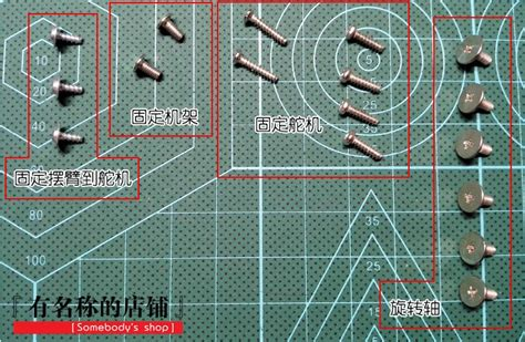 arduino plotclock robot kit drawing program acrylic arm sinoning electronics diy accessories