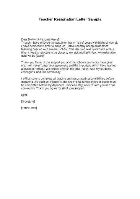 letter of resignation template teacher teacher resignation letter sample - SampleBusinessResume