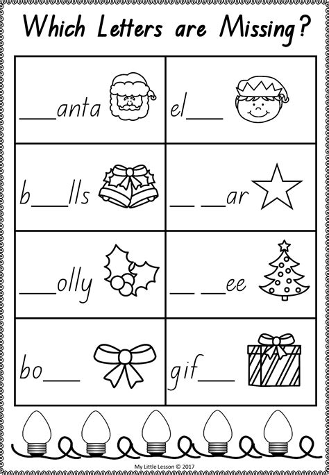 christmas activities qld beginners font english and maths worksheets the alphabet tree