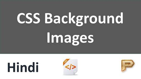 css background image hindi youtube