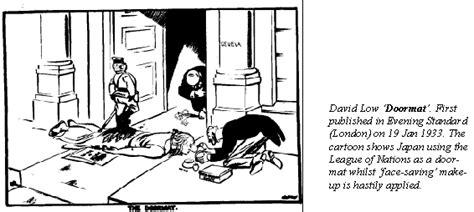 David Low The Doormat by Doormat Manchuria