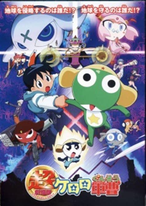 keroro gunsou movie 1 sub indo nonton anime