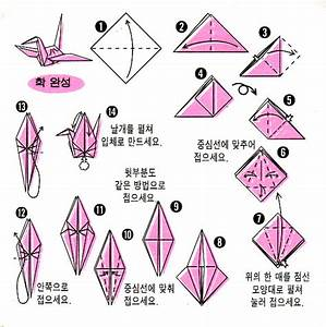 Kayohh  Crane Origami Diagram Instruction