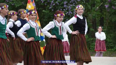 Bērnu deju svētki Skrundā - YouTube