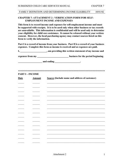 income verification form template best photos of proof of income statement template free proof of income letter proof of income