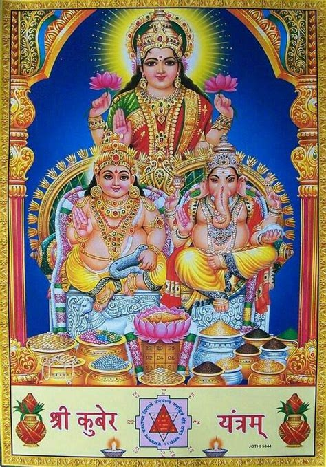 33 best lord kubera on durga lord and deities