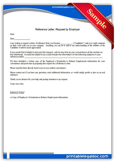 printable reference letter request  employer legal