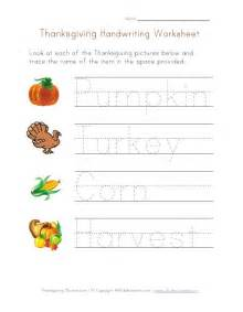 7 best images of thanksgiving preschool printables sheets about free kindergarten thanksgiving