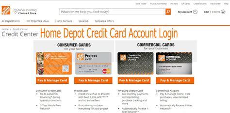 home depot credit card sign   images home depot