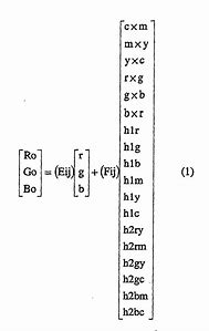 Best Matrix Multiplication  Ideas And Images On Bing  Find What  Adding And Subtracting Matrices Worksheet