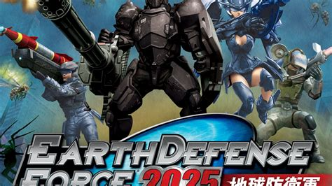 wallpaper earth defense force  tokyo game show