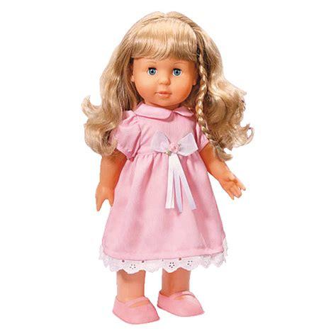 siège pour bébé poupée chloé marche et chante mon amour king jouet
