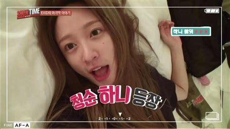 banila slip 25 korean actresses who are gorgeous without makeup