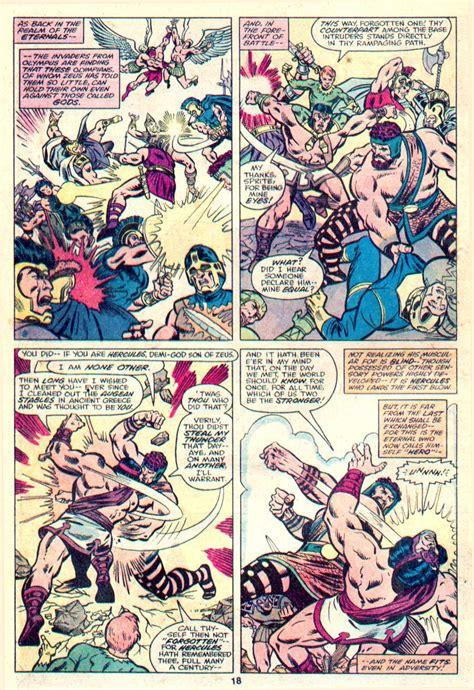 Gilgamesh vs. Hercules - Battles - Comic Vine