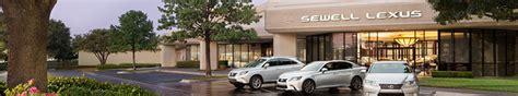 Sewell Lexus