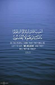 All believers w... Allah Tawakkul Quotes