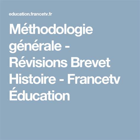 Quel sujet probable en 2021 ? Méthodologie générale - Révisions Brevet Histoire - Francetv Éducation | Revision brevet ...