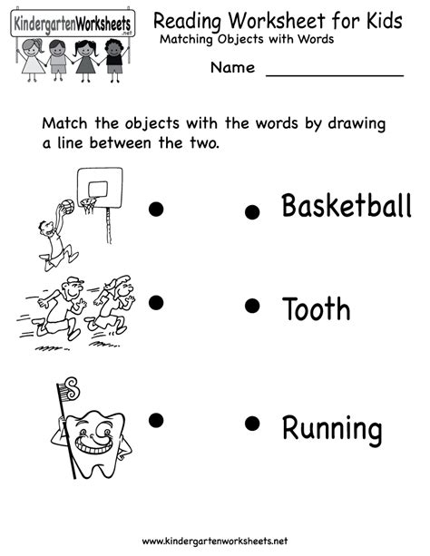 9 Best Images Of Worksheets For Kindergarten Students  Free Printable Vocabulary Worksheets