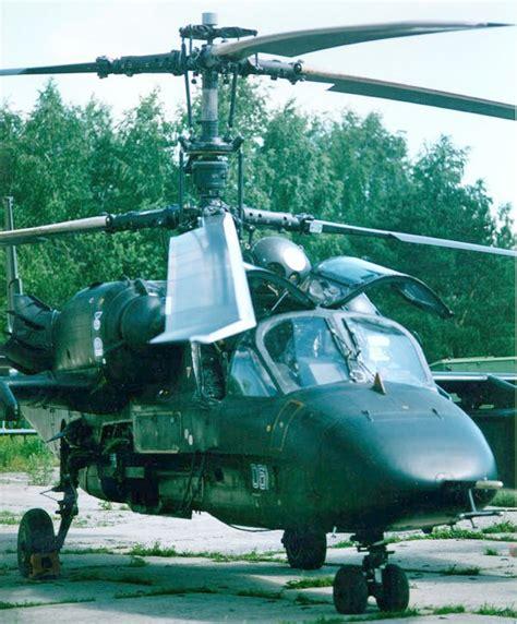 Ka-50 Hokum (kamov