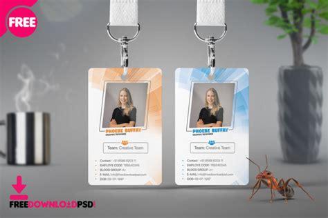 minimal identity card psd template freedownloadpsdcom