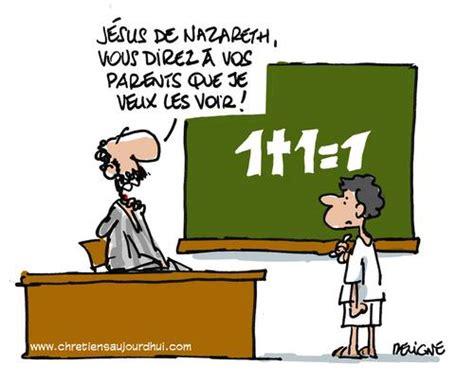 le bulletin scolaire de jésus chrétiens aujourd 39 hui