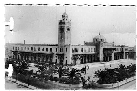 site de mariage algerie