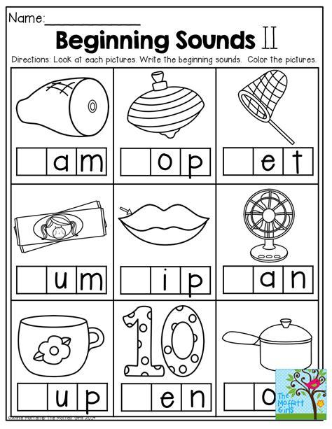 S Beginning Sound Worksheets For Kindergarten  New Calendar Template Site