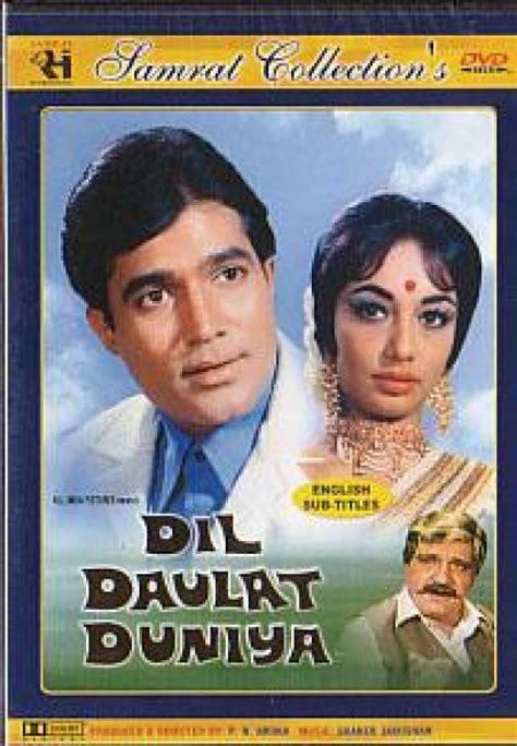 Watch Hindi Movies Directed by Prem Narayan Arora ...