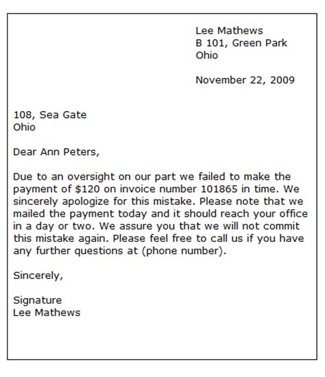 business english writing business apology letter sample